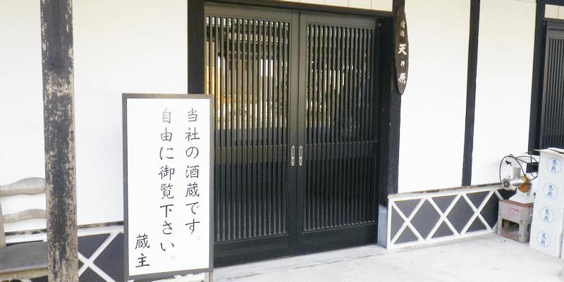 sake_g_kururi_8 (1)
