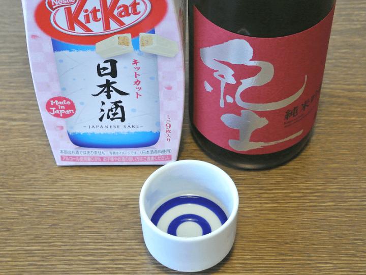 sake_kitkat_13