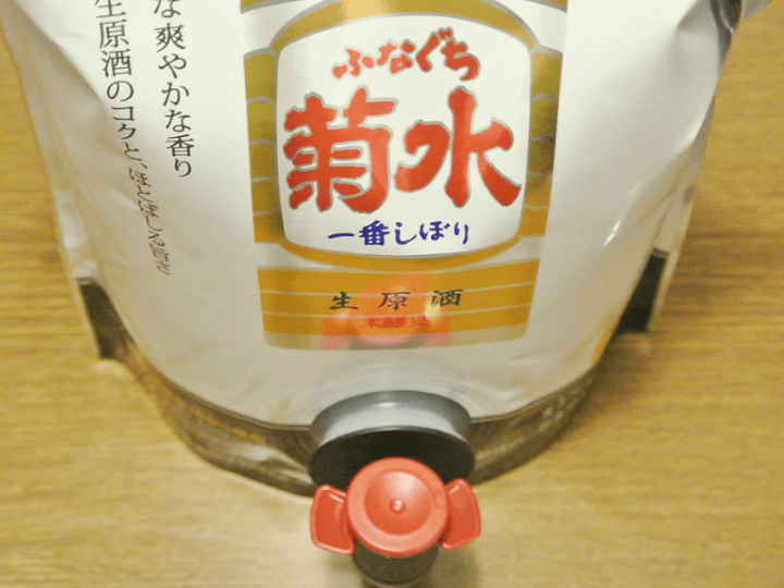 sake_pouch_1
