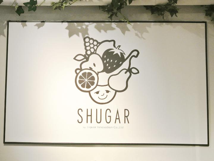 sake_shugar_6