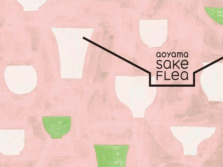 sakeflea
