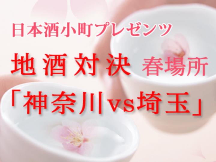 press_nihonsyukomachi (1)