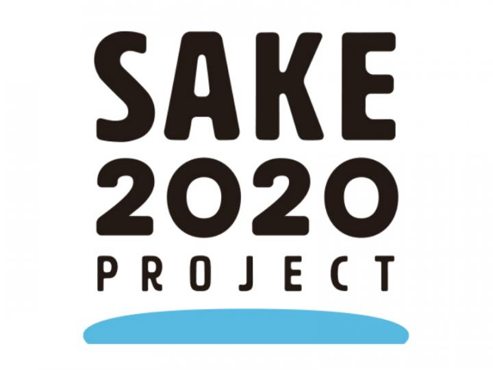 sake2020_kickoff00