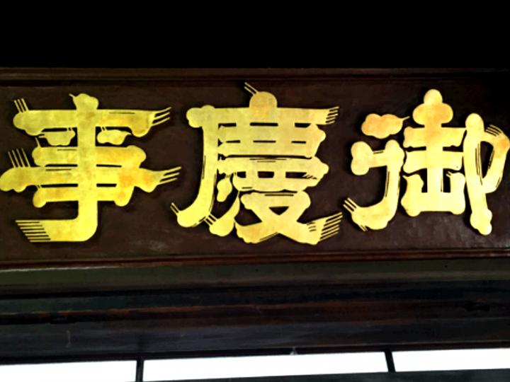 sake_g_aokishuzou_14