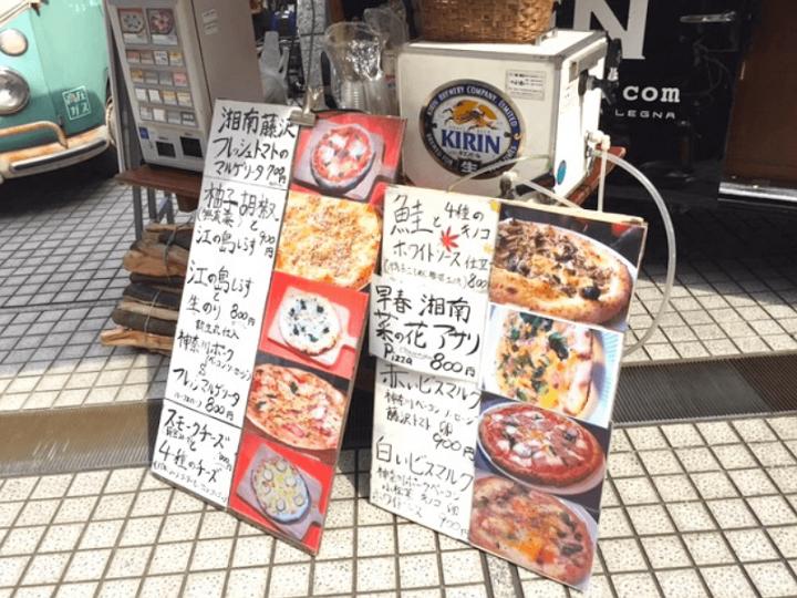 sake_g_aoyamasakeflea4_5 (1)