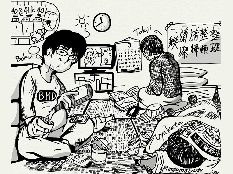 sake_g_daiginjo_kouji_4_5 (1)