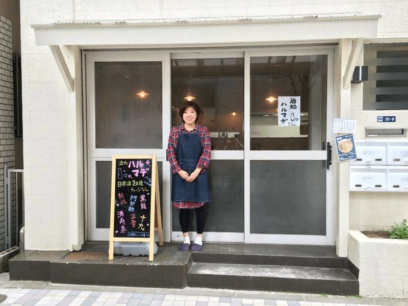 sake_g_harumade_0 (1)