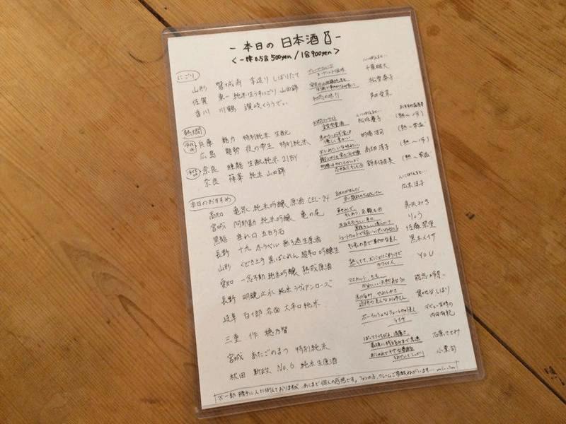 sake_g_harumade_5 (1)