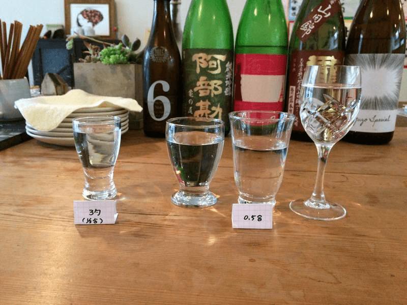 sake_g_harumade_6 (1)