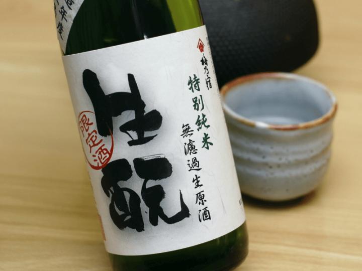 sake_g_kannzake_test_2 (1)
