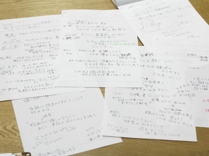 sake_g_kannzake_test_4 (1)