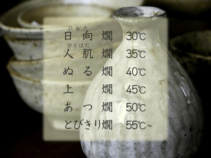 sake_g_kannzake_test_6 (1)