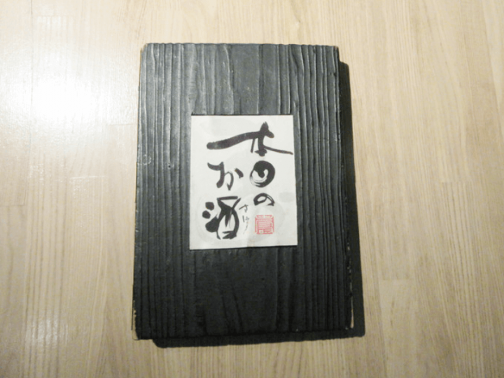 sake_g_kotobuki_ (1)