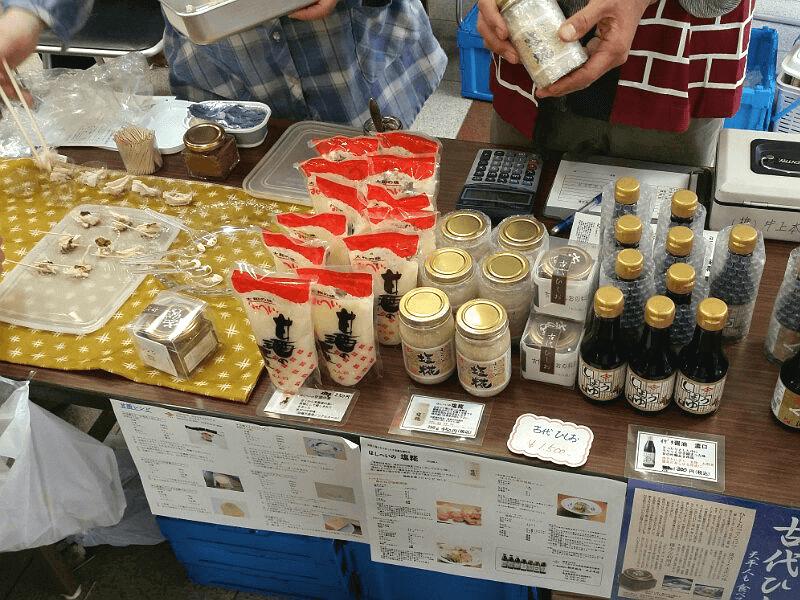 sake_g_nara_sakehome_3 (1)
