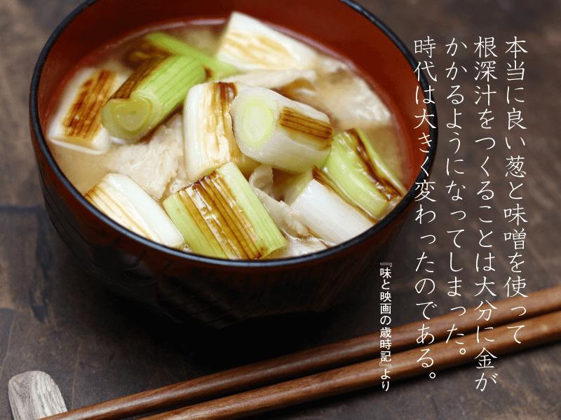 sake_g_nebuka_3 (1)