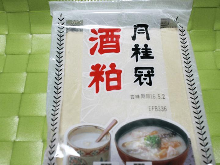 sake_g_sakekasu_cake_recipe_1 (1)