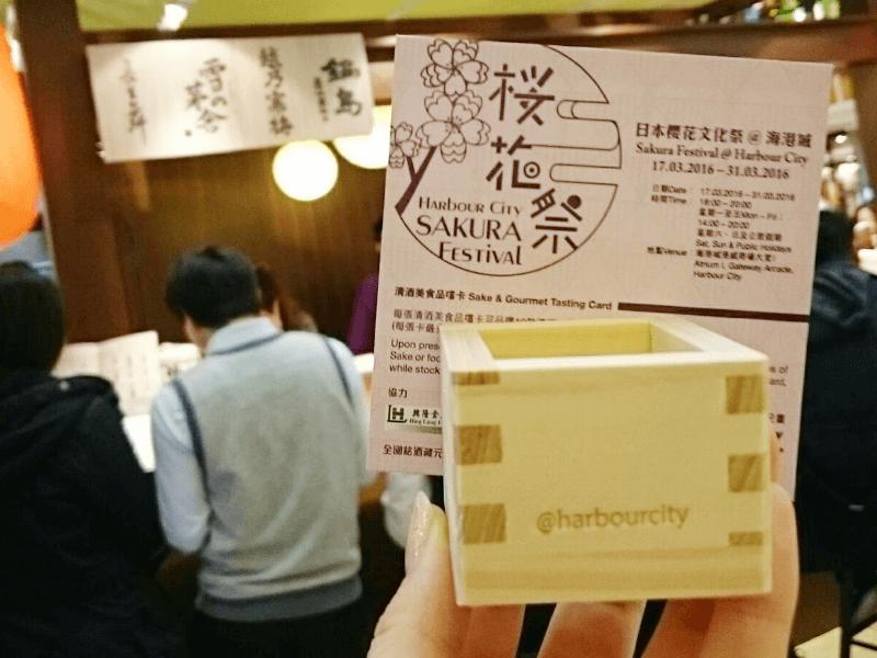 sake_harbourcity_sakurafes_15