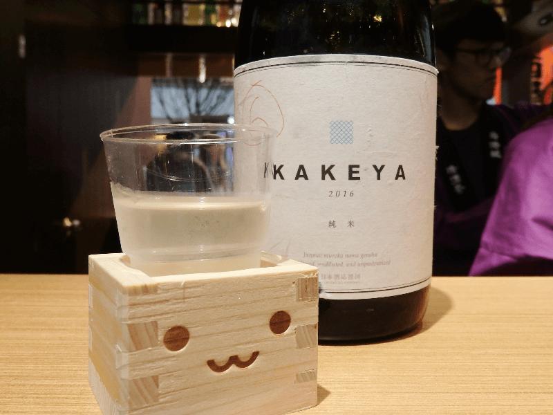 sake_harbourcity_sakurafes_8