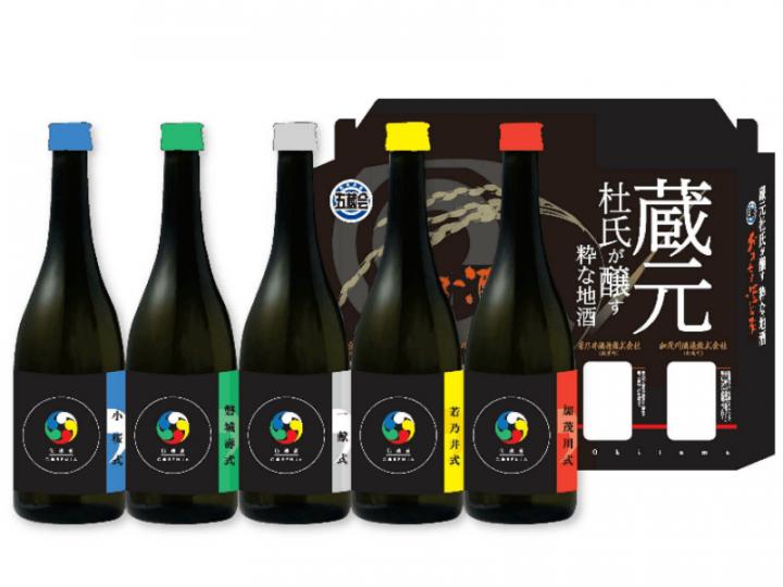 sake_press (1)