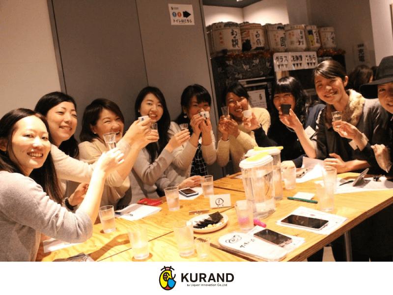 sake_weekly_kurand_011_0 (1)