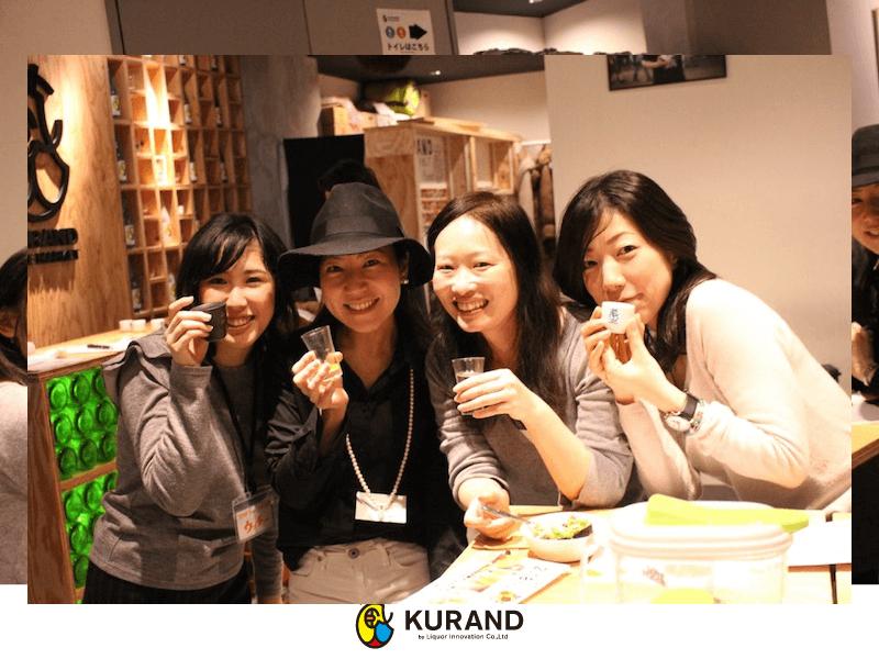sake_weekly_kurand_011_1 (1)