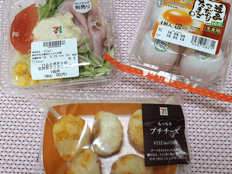 sake_g_onecoin_tsumami_1 (1)