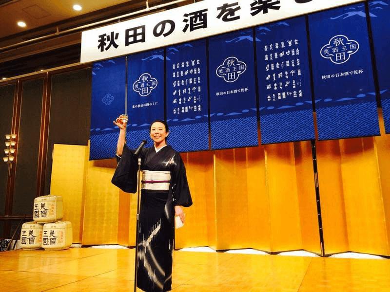 sake_g_akitakikizake_08