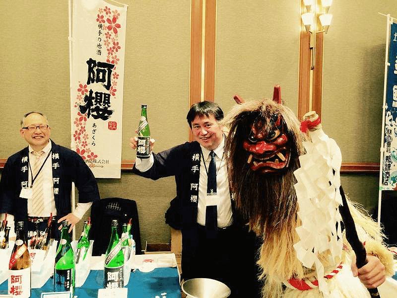 sake_g_akitakikizake_11