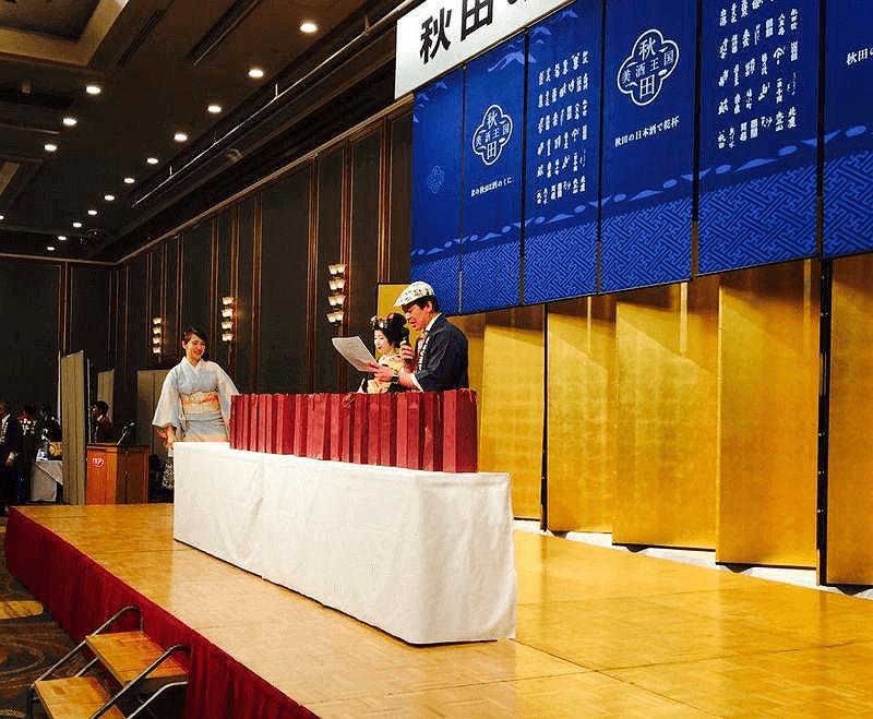 sake_g_akitakikizake_15