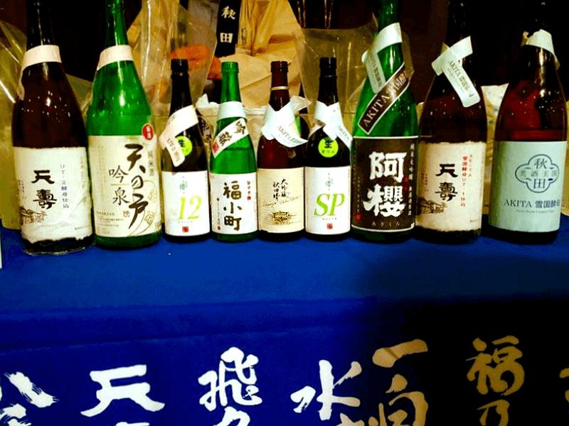 sake_g_akitakikizake_18