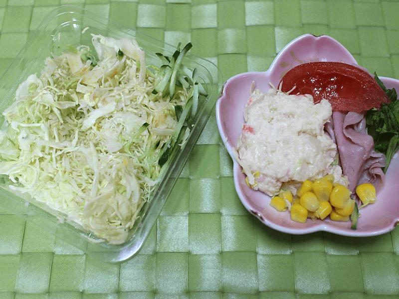 sake_g_onecoin_tsumami_3 (1)