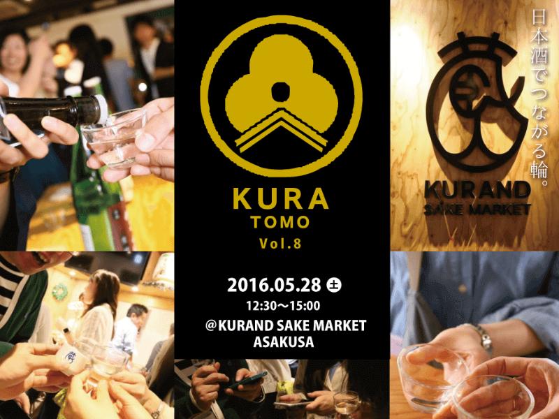 press_kuratomo_8 (1)