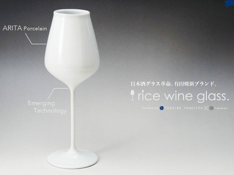 press_wineglass
