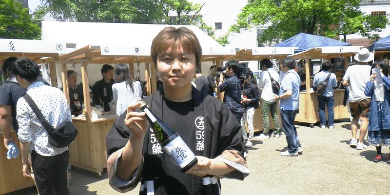sake_59jou_event_7