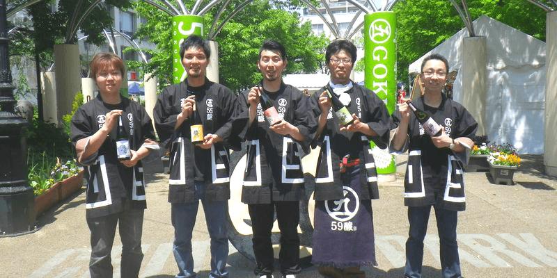 sake_59jou_event_9