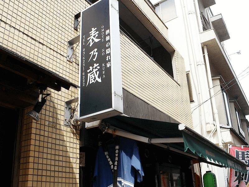 sake_g_asakusa_fes2016_3