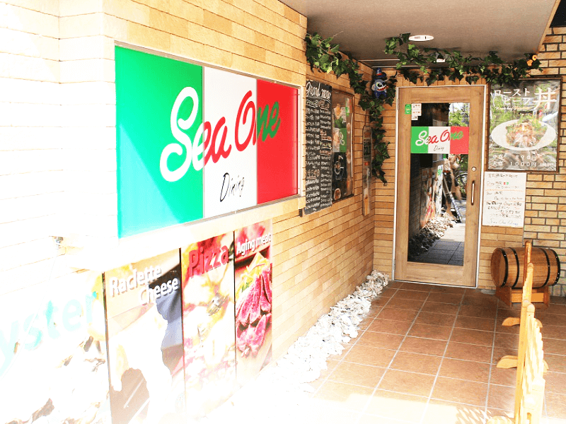 sake_g_asakusa_fes2016_5