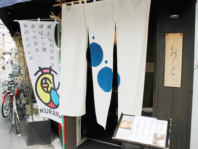 sake_g_asakusa_fes2016_7