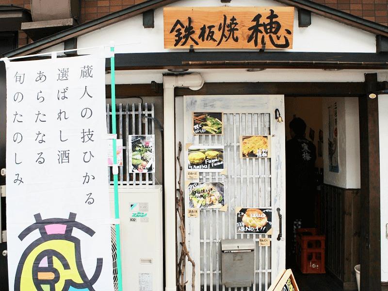 sake_g_asakusa_fes2016_9