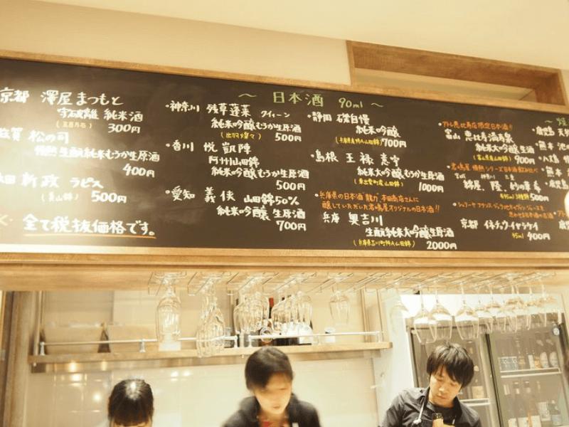 sake_g_kimijimaya_13