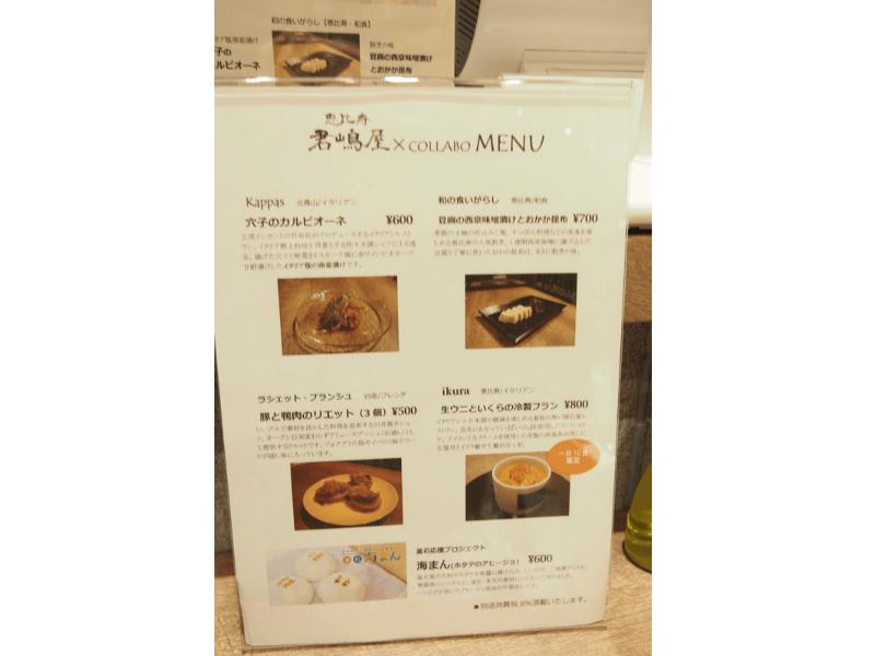 sake_g_kimijimaya_6