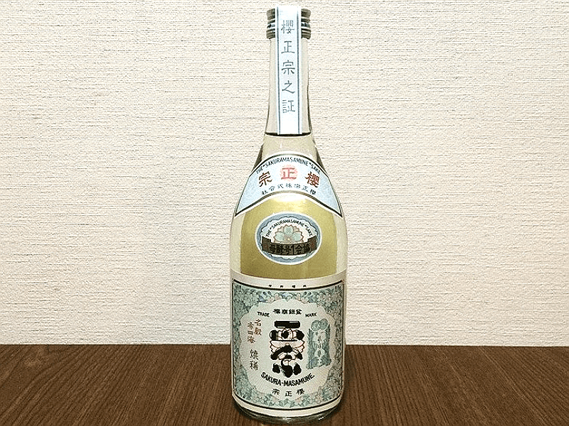 sake_g_kyoukai1koubo_1 (1)