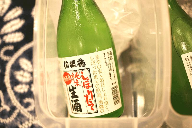 sake_g_naganosakemesse_13