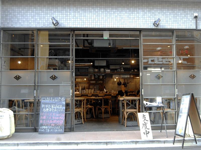 sake_g_nihonsyuhotaru_01
