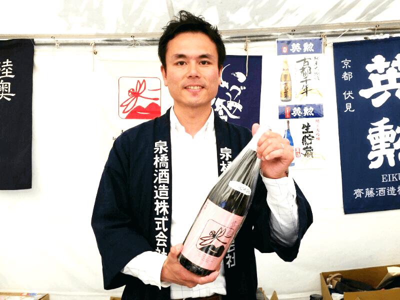 sake_g_sakeonegrandprix_08