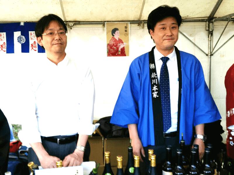 sake_g_sakeonegrandprix_13