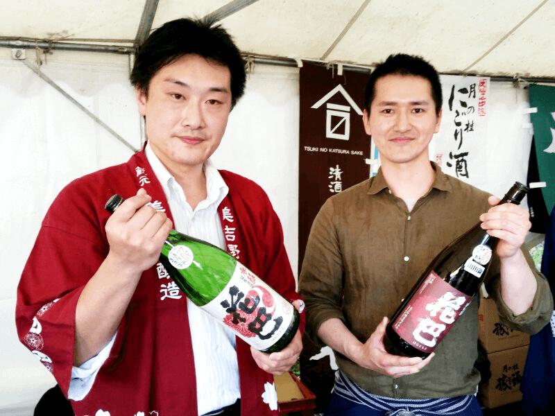 sake_g_sakeonegrandprix_14