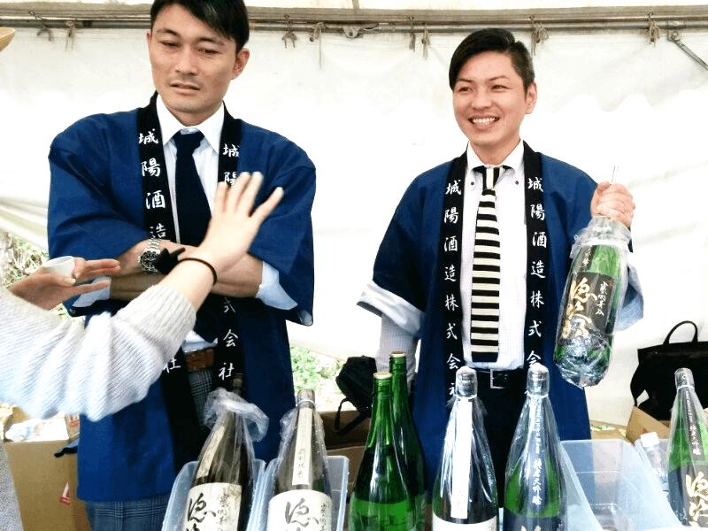 sake_g_sakeonegrandprix_18