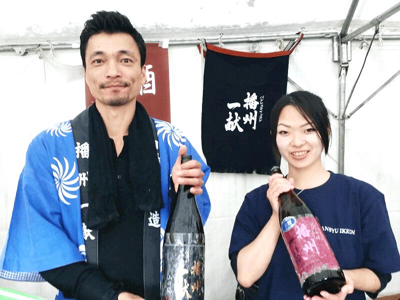 sake_g_sakeonegrandprix_25