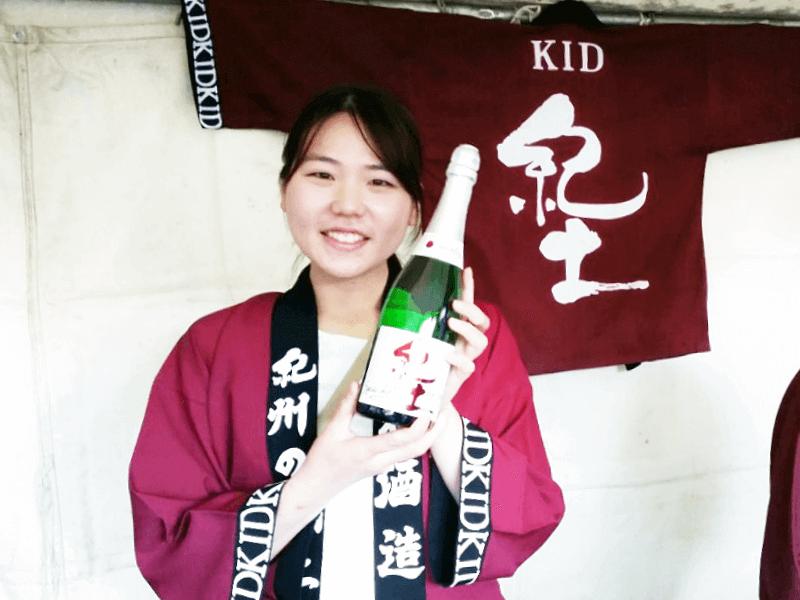 sake_g_sakeonegrandprix_34